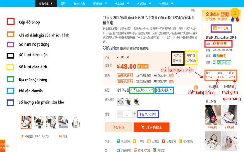 Đánh giá shop uy tín Taobao