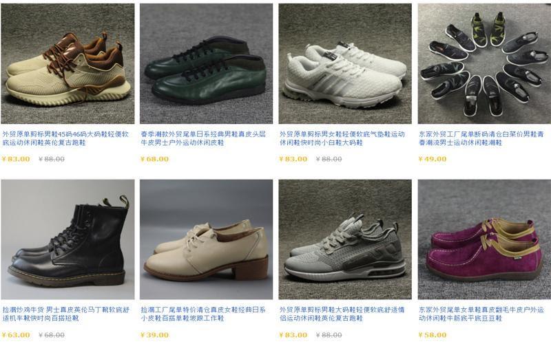 Nguồn hàng giày dép nam