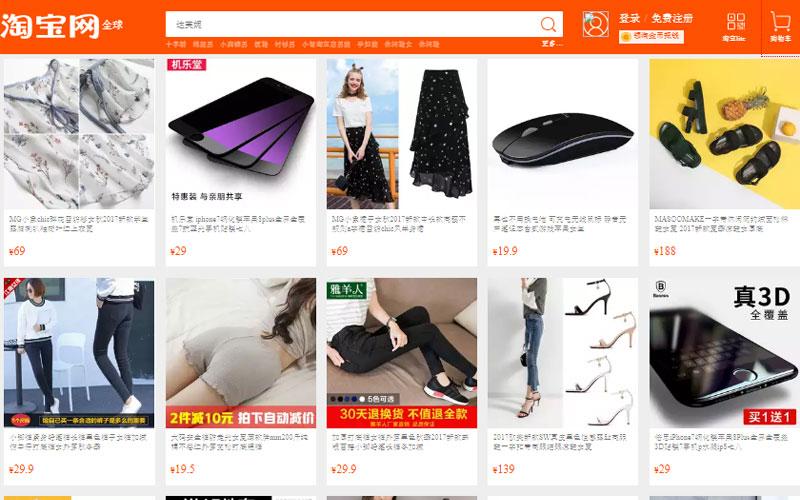 Nguồn hàng Taobao