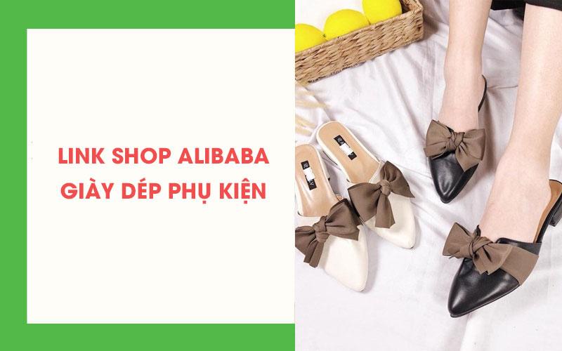 Link xưởng giày dép Alibaba