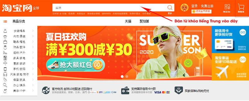 Tìm kiếm sản phẩm bằng tiếng Trung