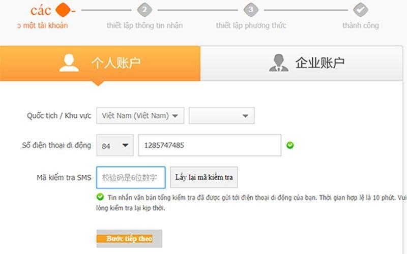 Hướng dẫn thanh toán Taobao bằng Alipay