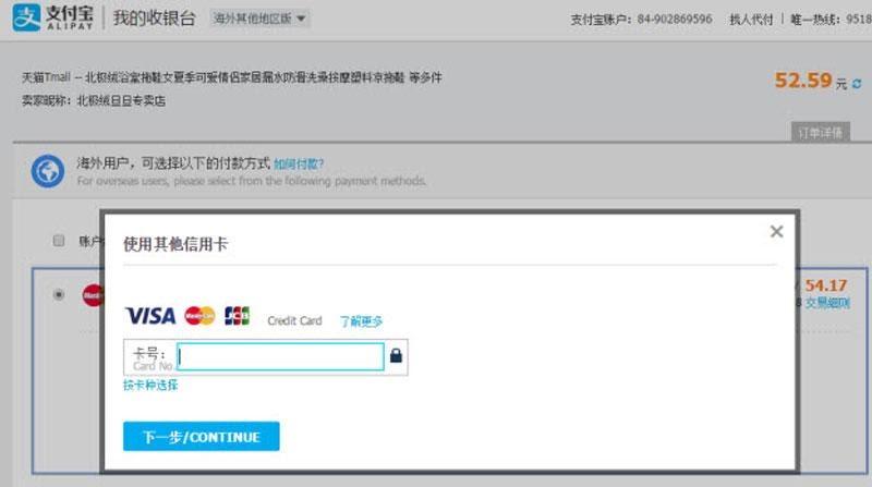 Thanh toán Taobao bằng thẻ visa, mastercard