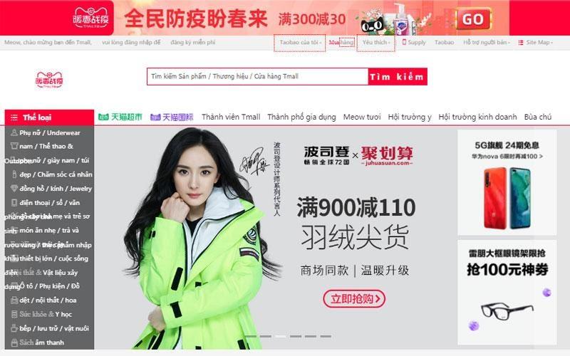 Website mua hàng Quảng Châu Tmall