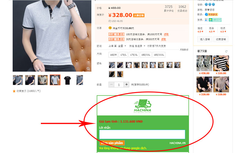 App mua hàng Quảng Châu Hachina